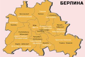 В каком районе Берлина лучше остановиться