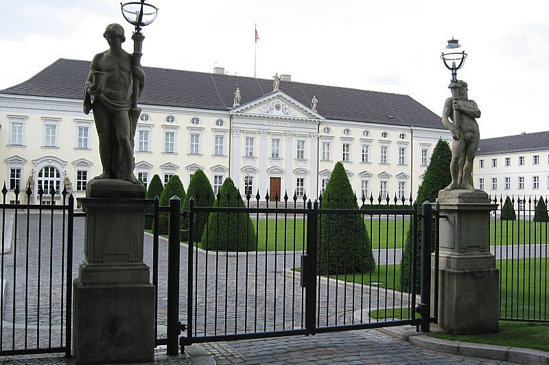 Дворец Бельвю сегодня