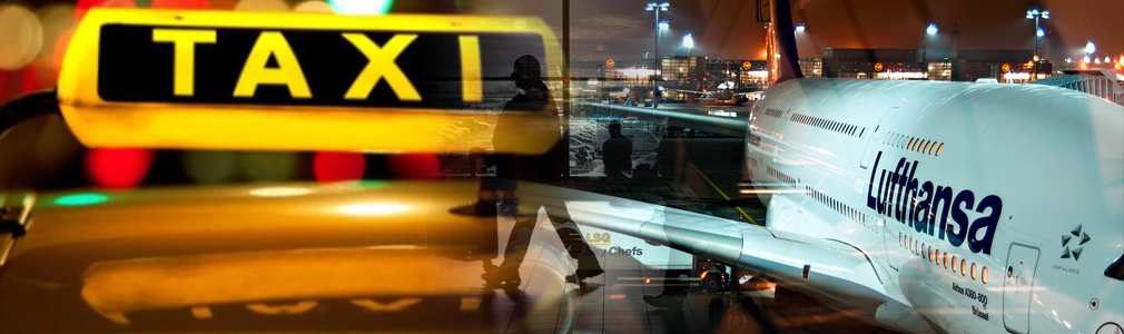 трансфер из Берлина в аэропорт Тегель